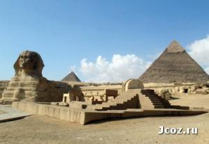 Происхождение пирамид