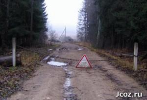 Харьковская аномальная зона